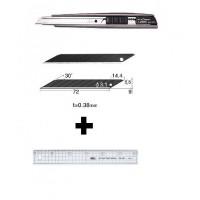 Set Cutter / cutit utilitar metalic mic NT Cutter - 9mm + 10 lame de schimb + rigla 30 cm